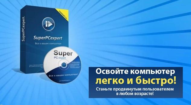 Видеокурс создание и настройка сайта на ucoz скачать с торента севастопольский лицей 1 официальный сайт